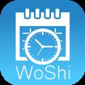Razporejanje WoShi
